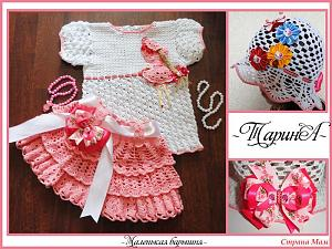 crochet-set-little-girl-make-handmade-189358426_4398173_98761700x700.jpg